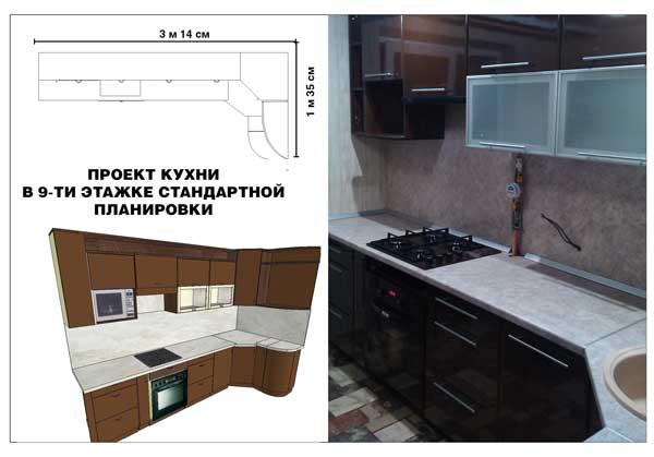 Угловой кухонный гарнитур с фасадами темно-коричневого, кофейного цвета